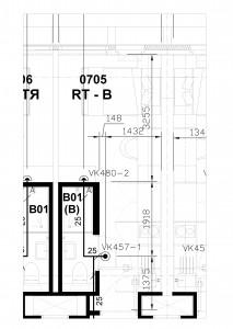 Commercial Road Student accommodation fire sprinkler design